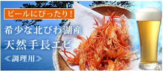 近江伝統のお惣菜